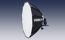(コメット)COMET SPEEDBOX-70 スチールロッド