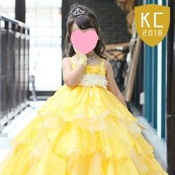 (加藤)KATO 730-8020 子供ロングドレス 黄色/小花 120cm