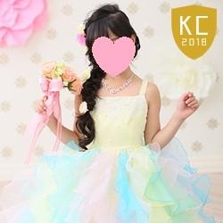(加藤)KATO 730-8002 子供ロングドレス パステルカラー 120cm
