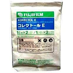 (フジフイルム) FUJIFILM コレクトールE(1L)2個