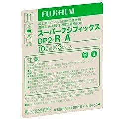 (フジフイルム) FUJIFILM スーパー フィックス SUPER FIX DP2 R K A 10LX3