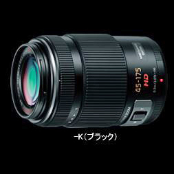 (パナソニック) Panasonic LUMIX G X VARIO PZ 45-175mm / F4.0-5.6 ASPH. / POWER O.I.S.ブラック 【H-PS45175-K】