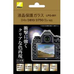 (ニコン) Nikon 液晶保護ガラス LPG-001 D4S/D810/D750/Df用