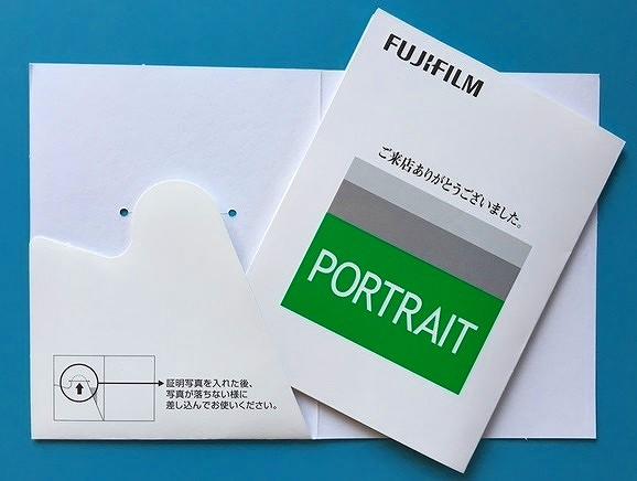 写真 富士 フイルム 証明