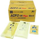 中外写真薬品 P-CR(ケミカルリンス補充剤)10 L 用×24