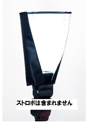SALE!!(ジンベイ)JNBEI リフレクタークロス ホワイト