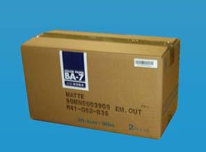オリエンタル CPBA 7M 20.3×90 S2N マット面×2本