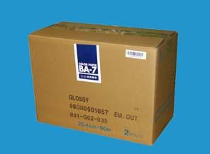 オリエンタル CPBA 7G 25.4×90 S2N グロッシー×2本