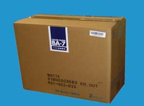 オリエンタル CPBA 7M 30.5×90 S2N マット面×2本