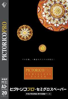 (ピクトリコ) PICTORICO PPS200-A3+/20 A3ノビサイズ プロ・セミグロスペーパー 半光沢