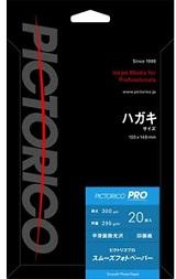 (ピクトリコ) PICTORICO PPZ200-HG/20  ハガキサイズ プロ・スムーズフォトペーパー 平滑面微光沢