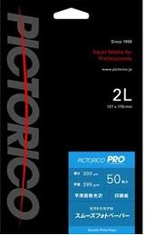 (ピクトリコ) PICTORICO PPZ200-2L/50  2Lサイズ プロ・スムーズフォトペーパー 平滑面微光沢