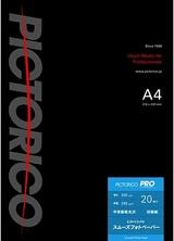 (ピクトリコ) PICTORICO PPZ200-A4/20  A4サイズ プロ・スムーズフォトペーパー 平滑面微光沢