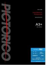 (ピクトリコ) PICTORICO PPZ200-A3+/20  A3+サイズ プロ・スムーズフォトペーパー 平滑面微光沢