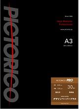 (ピクトリコ) PICTORICO PPD160-A3/30  A3サイズ デザインペーパープラス 無光沢