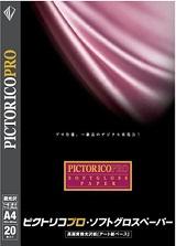 (ピクトリコ) PICTORICO PPG210-A4/20  A4サイズ プロ・ソフトグロスペーパー 微光沢