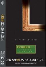 (ピクトリコ) PICTORICO PPV200-A3+/20 A3+サイズ フォトキャンパスペーパー 光沢キャンパス