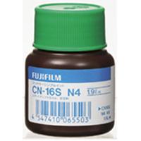 (フジフイルム) FUJIFILM CN16S N4 KK 1.9L