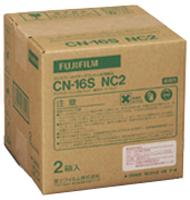 (フジフイルム) FUJIFILM CN-16S NC2X2 KK P