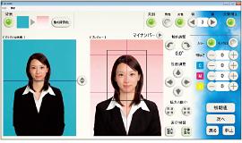 (フジフイルム) FUJIFILM 多機能証明写真ソフト ID-300C Ver3.0