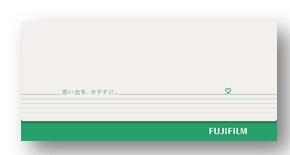 (フジフイルム) FUJIFILM フジプリント袋 Lサイズ
