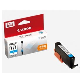 (キヤノン) Canon  BCI-371XLC シアン インクカートリッジ