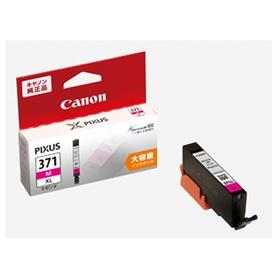 (キヤノン) Canon  BCI-371XLM マゼンタ インクカートリッジ