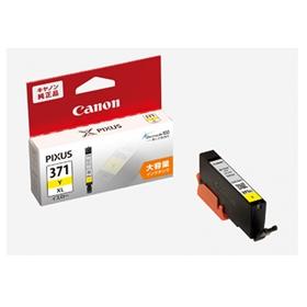 (キヤノン) Canon  BCI-371XLY イエロー インクカートリッジ