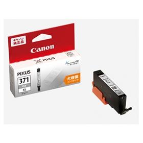 (キヤノン) Canon  BCI-371XLGY グレー インクカートリッジ