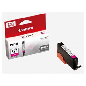 (キヤノン) Canon  BCI-371M マゼンタ インクカートリッジ