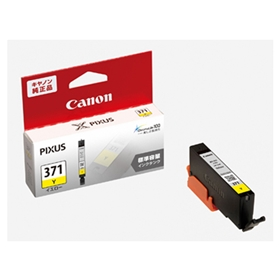 (キヤノン) Canon  BCI-371Y イエロー インクカートリッジ
