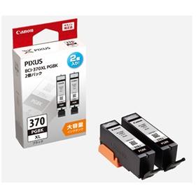 (キヤノン) Canon  BCI-370XLPGBK2P ブラック インクカートリッジ