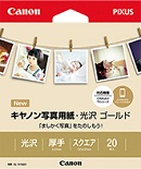 (キヤノン) Canon GL-101SQ20 写真用紙・光沢ゴールド スクエア 20枚
