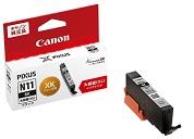 (キヤノン) Canon XKI-N11XL インクカートリッジ各色(大容量タイプ)
