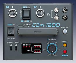 (コメット) COMET CBm−1200 電源部