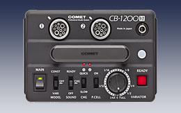 (コメット) COMET CB−1200(6) 電源部