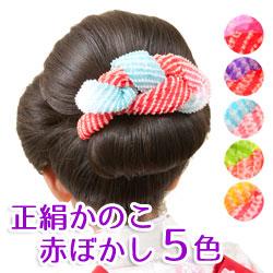 (加藤)KATO 482-1201 髪飾り かのこ 赤ぼかし 各色