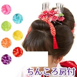 (加藤)KATO 483-1001 髪飾り ちんころ 房付 各色
