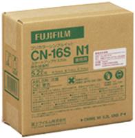 (フジフイルム) FUJIFILM CN16S N1 5.2L P