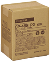 (フジフイルム) FUJIFILM  CP-48S P2 4.2L