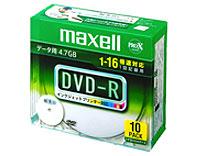 (日立マクセル) maxell DR47WPD.S1P10SA データ用DVD-R 10枚
