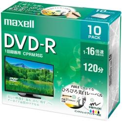 (日立マクセル) maxell DRD120WPE.10S 録画用DVD-R 10枚