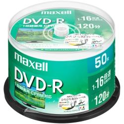 (日立マクセル) maxell DRD120WPE.50SP 録画用DVD-R 50枚