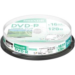 (日立マクセル) maxell DRD120PWE.10SP 録画用DVD-R 10枚