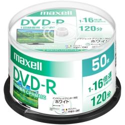 (日立マクセル) maxell DRD120PWE.50SP 録画用DVD-R 50枚