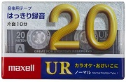 (日立マクセル) maxell UR-20M カセットテープ 20分