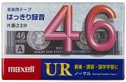 (日立マクセル) maxell UR-46M カセットテープ46分