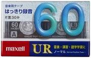 (日立マクセル) maxell UR-60M カセットテープ60分