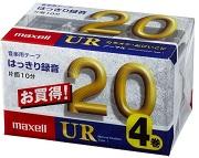 (日立マクセル) maxell UR-20M 4P カセットテープ20分 4本パック