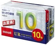 (日立マクセル) maxell UR-10M 10P カセットテープ10分 10本パック